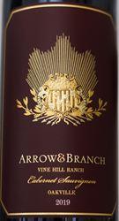 Arrow&Branch