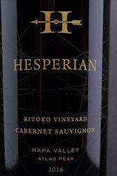 Hesperian Wines